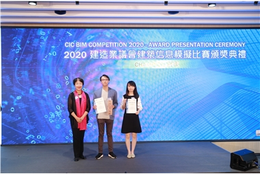 Competition Ceremony 2020 (48)