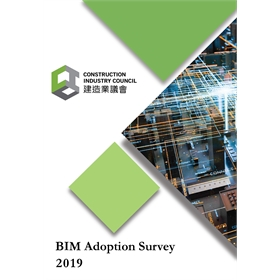 CIC BIM Adoption Survey 2019_Cover