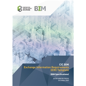 BIM-Specification Cover 2020_v5